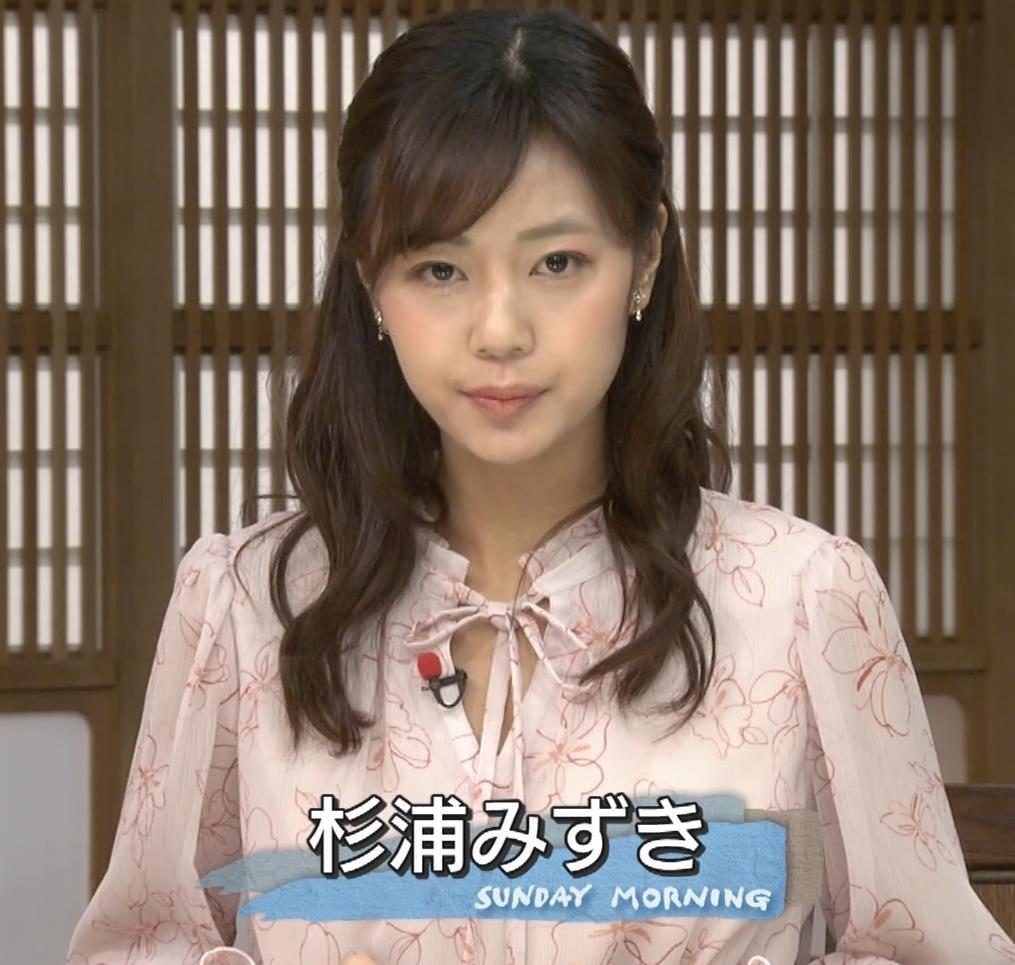 杉浦みずき サンモニの美人さんキャプ・エロ画像5