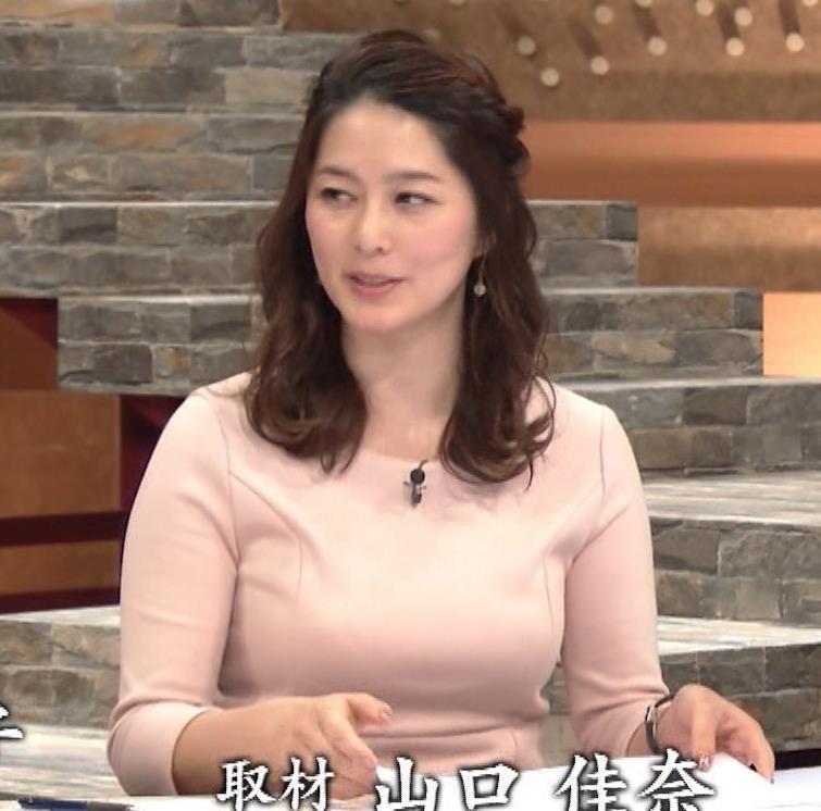 杉浦友紀アナ またエッロぃ服を着てるキャプ・エロ画像15