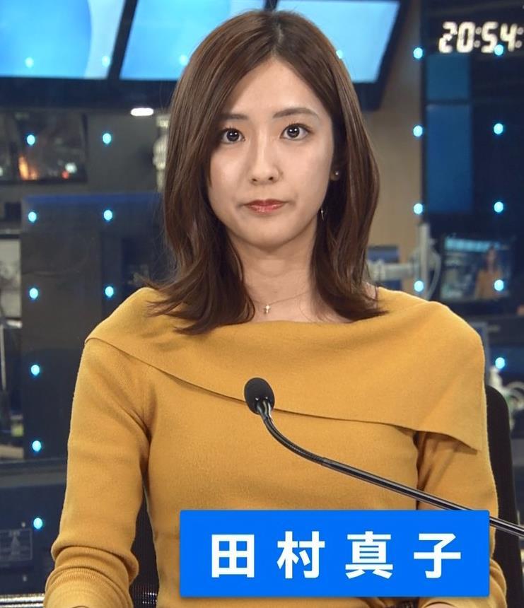 田村真子アナ 胸のふくらみキャプ・エロ画像4