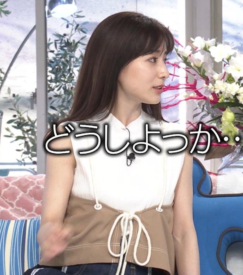 田中みな実 横乳&ワキエロキャプ・エロ画像2
