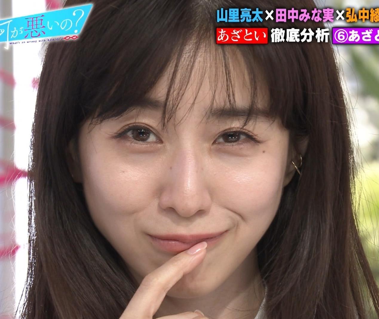 田中みな実 横乳&ワキエロキャプ・エロ画像14