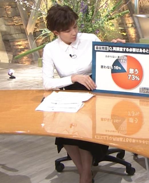 徳永有美 胸がパツパツのシャツキャプ・エロ画像4
