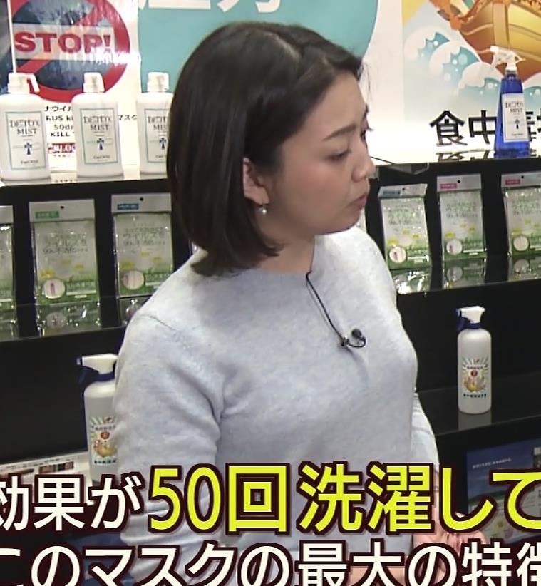 矢島悠子アナ エッチな胸元キャプ・エロ画像3