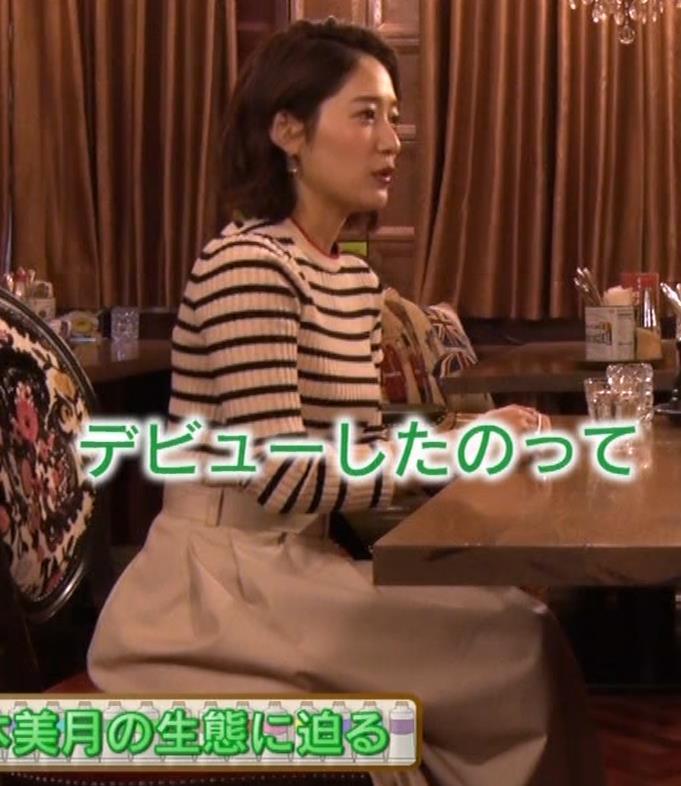 吉田明世 巨乳が際立つボーダーのニットキャプ・エロ画像6