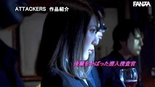 新井優香 画像 40