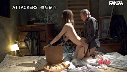 新井優香 画像 47