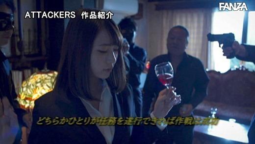 新井優香 画像 50