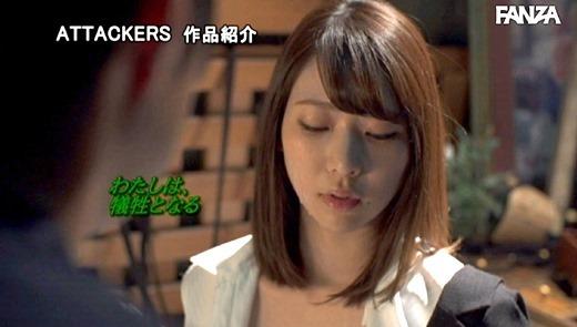 新井優香 画像 58
