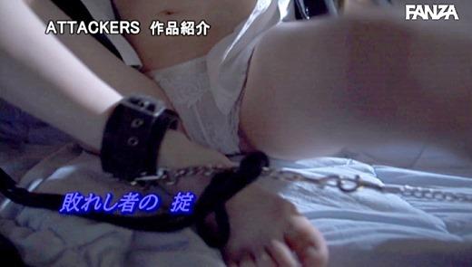 新井優香 画像 66