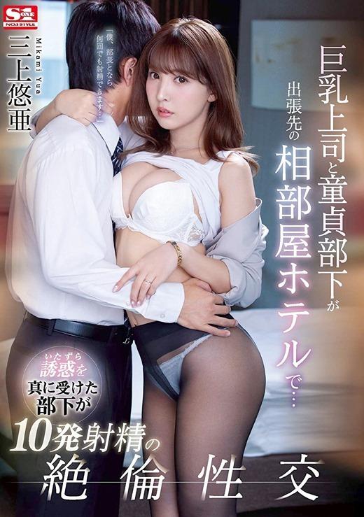 GW FANZA動画50%オフセール 01