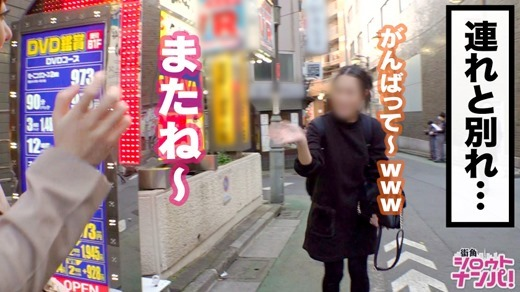ハメ撮りセックス画像 43