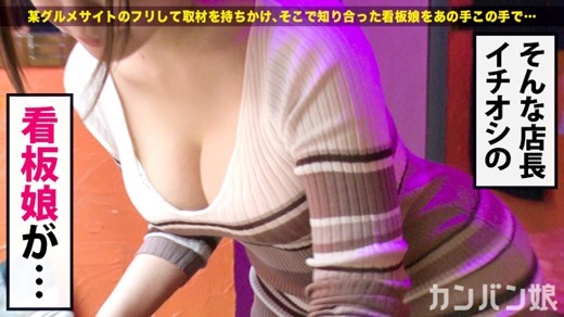ハメ撮りセックス画像 44