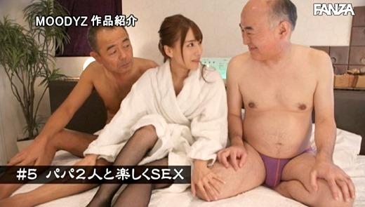 初川みなみ 画像 54