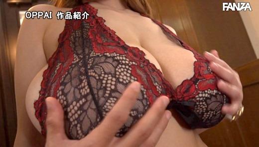 Hitomi 画像 36