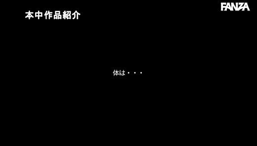 市川花音 画像 29