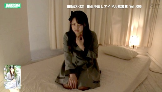アイドル枕営業画像 28