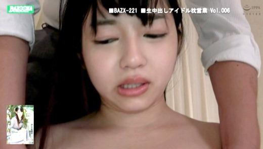 アイドル枕営業画像 35