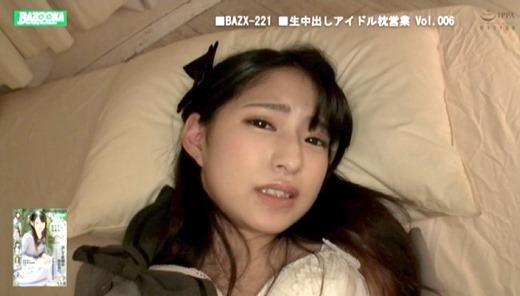アイドル枕営業画像 42