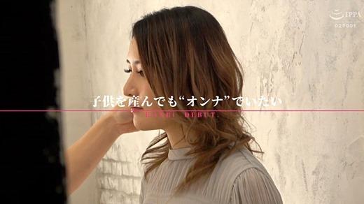 今井優里奈 画像 25