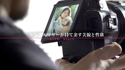 今井優里奈 画像 28