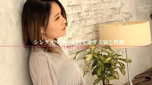 今井優里奈 画像 29