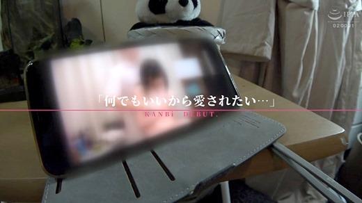 今井優里奈 画像 42