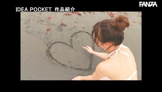 加美杏奈 画像 23