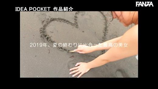 加美杏奈 画像 24