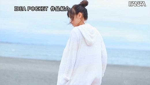 加美杏奈 画像 67