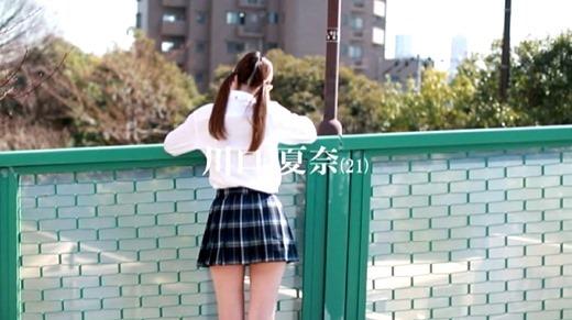 川口夏奈 画像 32