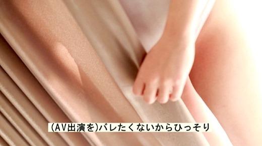 川口夏奈 画像 37