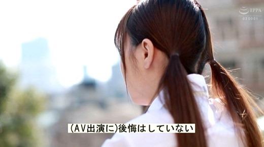 川口夏奈 画像 40