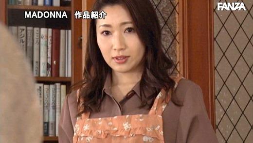 妃ひかり 画像 39