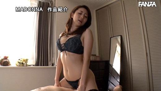 妃ひかり 画像 79
