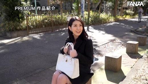 香坂のあ 画像 28