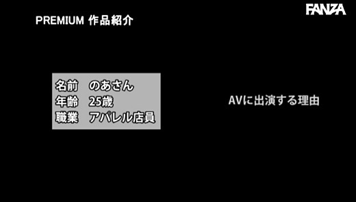 香坂のあ 画像 29
