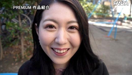 香坂のあ 画像 30