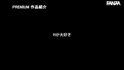 香坂のあ 画像 31