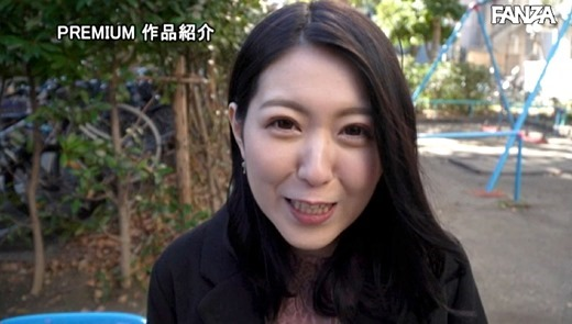 香坂のあ 画像 32
