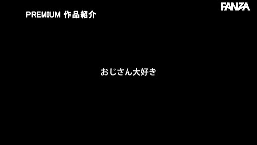 香坂のあ 画像 33