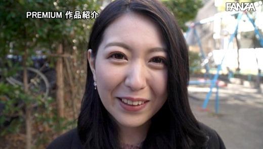 香坂のあ 画像 40