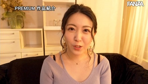 香坂のあ 画像 43