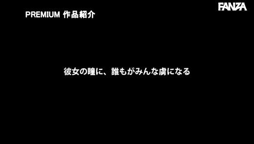 香坂のあ 画像 58