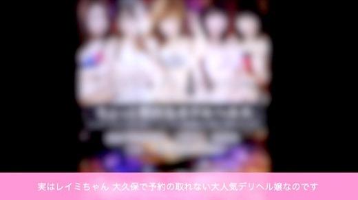 杏花レイミ 画像 14