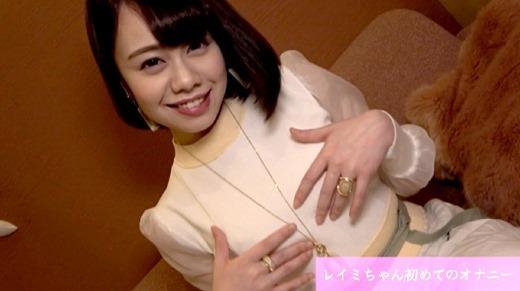 杏花レイミ 画像 17