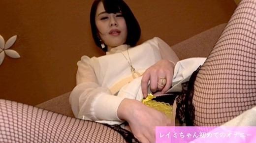 杏花レイミ 画像 18