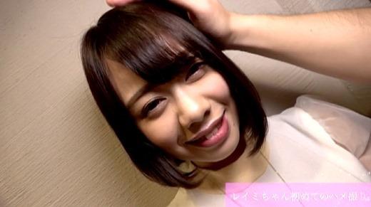 杏花レイミ 画像 22