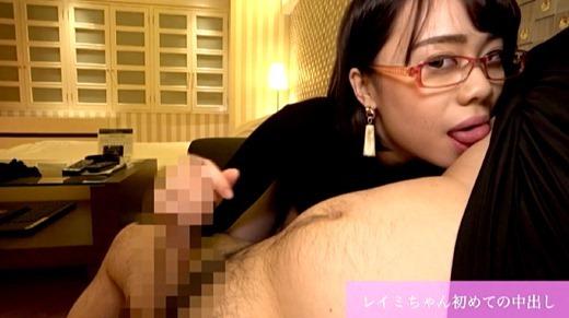 杏花レイミ 画像 40