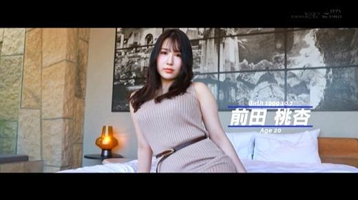 前田桃杏 画像 40