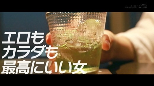 前田桃杏 画像 56